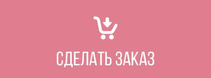 Menu_dukisweets_horeca1